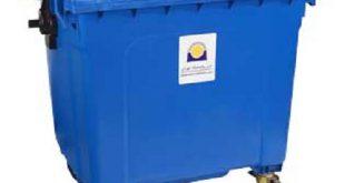 فروش سطل زباله پلاستیکی بارز
