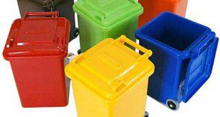 سطل آشغال پلاستیکی ارزان فروش