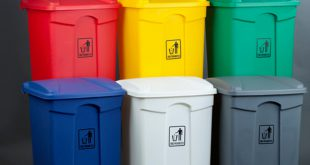 سطل آشغال بازیافت