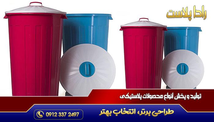 فروش سطل زباله پلاستیکی